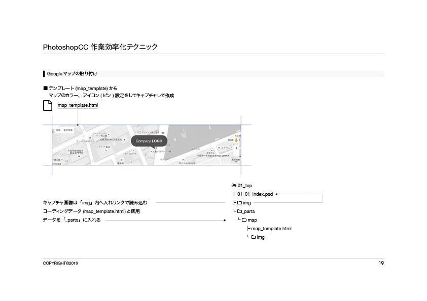 f:id:kurenazumu:20160614225138j:plain