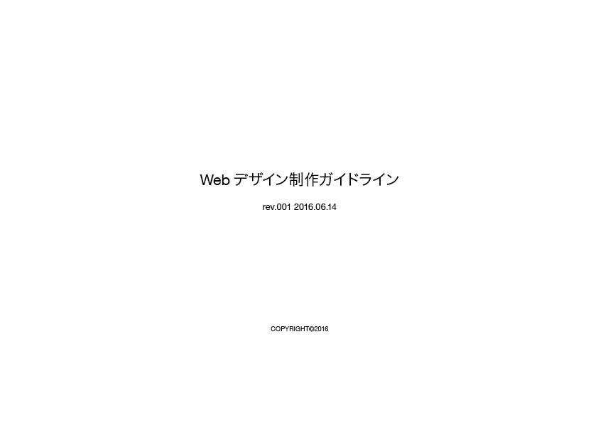 f:id:kurenazumu:20160614225345j:plain
