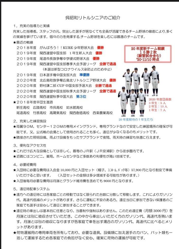 f:id:kuresyowa31:20201110213026j:plain