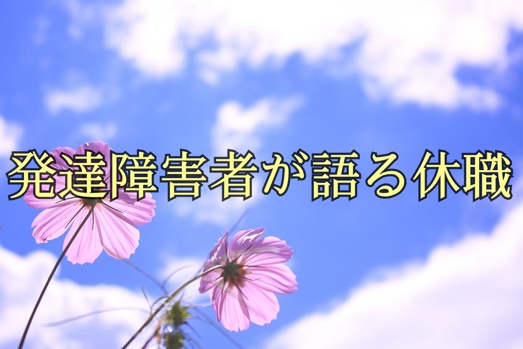 f:id:kureyon-wata:20181009115700j:plain