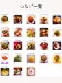北インド野菜炒めのレシピ一覧