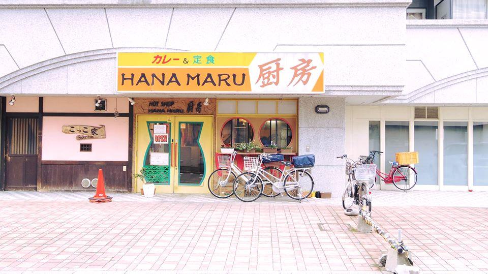 f:id:kuri-log:20170130212153j:plain