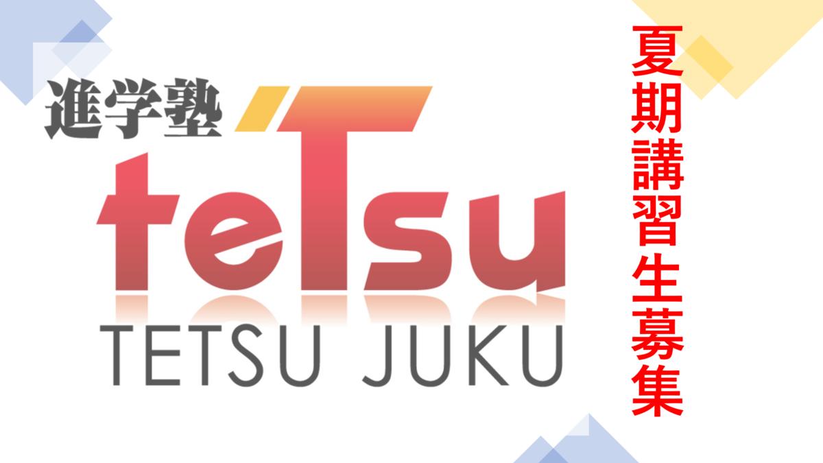 f:id:kuri2013:20210615125653p:plain