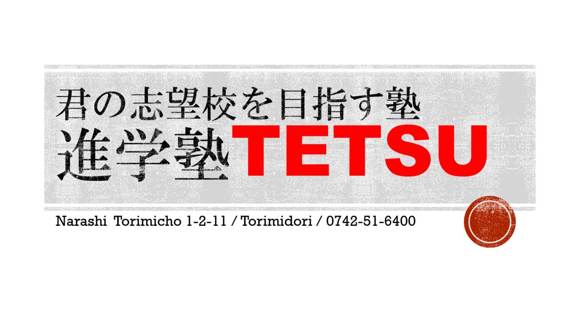 f:id:kuri2013:20210906195336p:plain