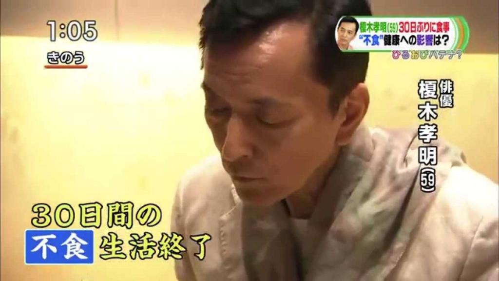 f:id:kuri30:20161117014626j:plain