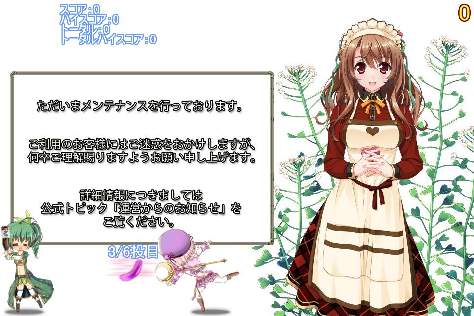 f:id:kuri50htn:20190212190556j:plain