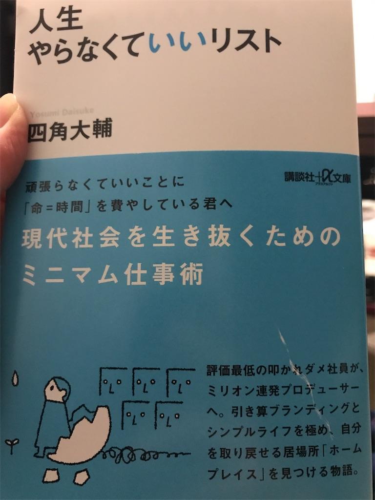 f:id:kuri_gen:20180522222848j:image