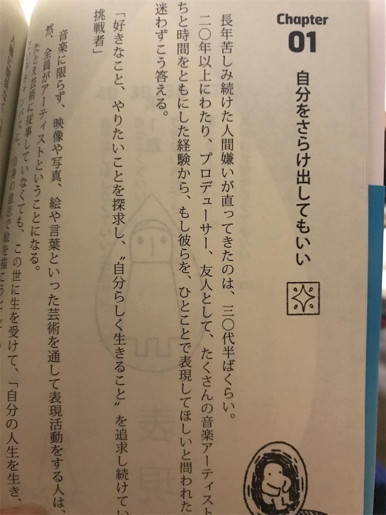 f:id:kuri_gen:20180522222921j:image
