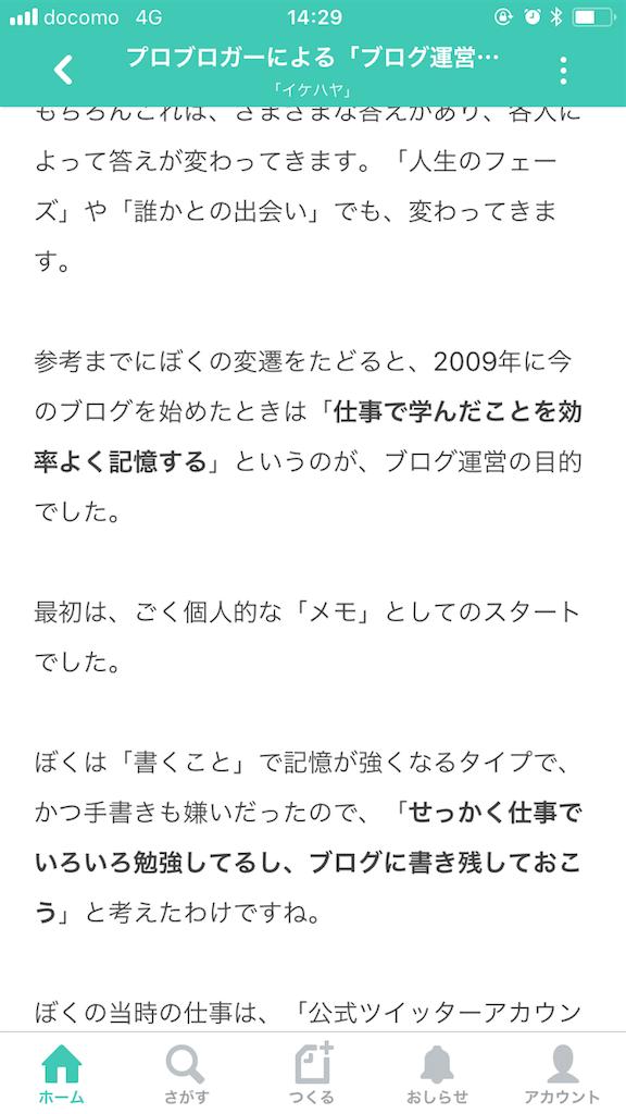f:id:kuri_gen:20180529142916p:image