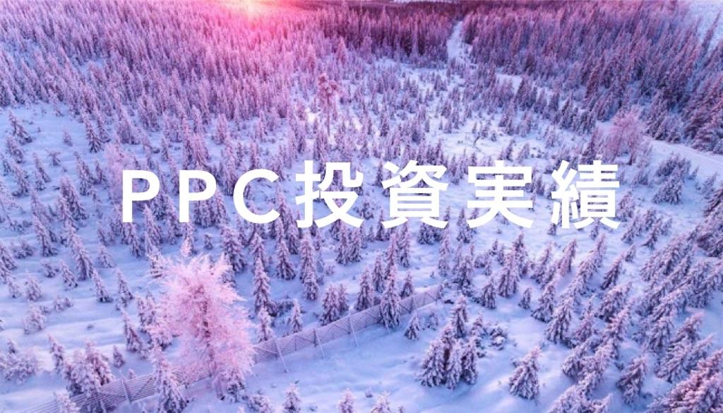 f:id:kuri_gen:20190123091828j:image