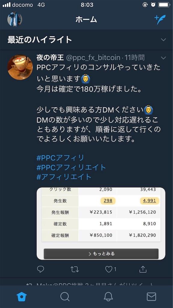 f:id:kuri_gen:20190123094718j:image