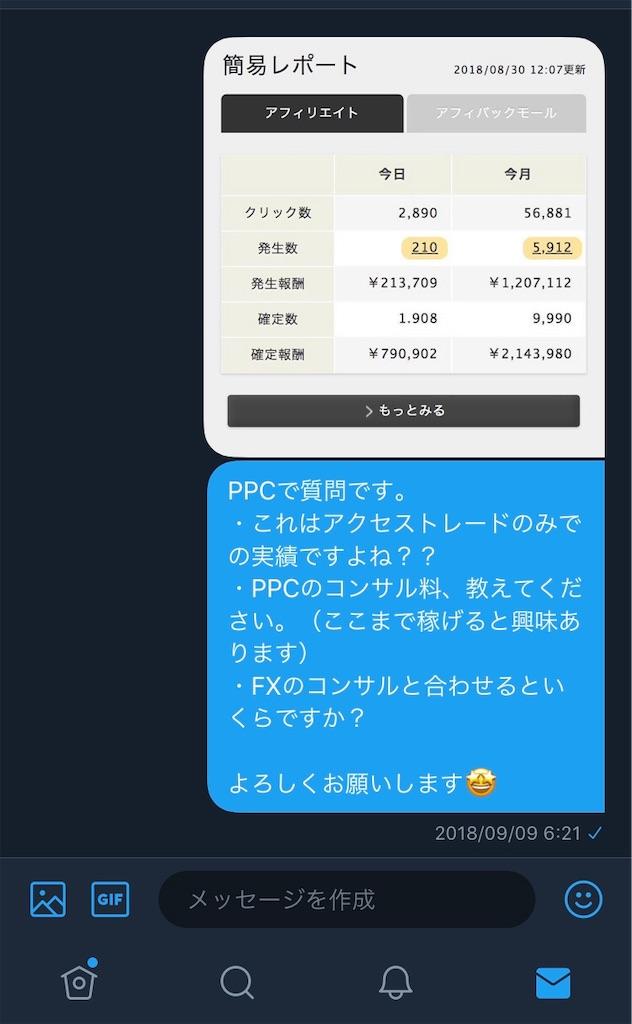 f:id:kuri_gen:20190123095852j:image