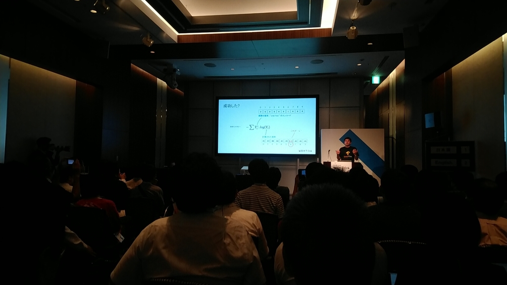 f:id:kuri_megane:20180923010441j:plain