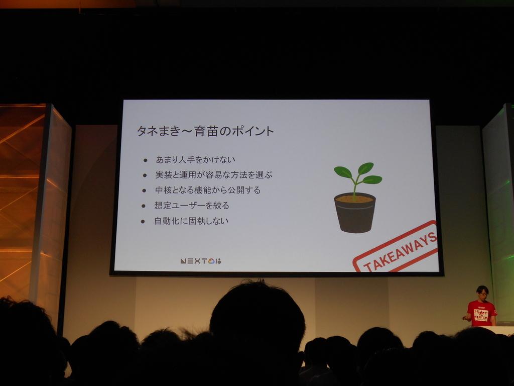 f:id:kuri_megane:20180923013942j:plain