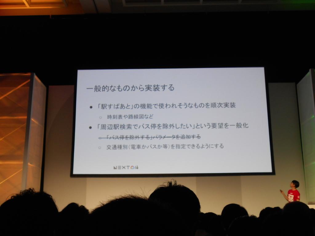 f:id:kuri_megane:20180923014058j:plain
