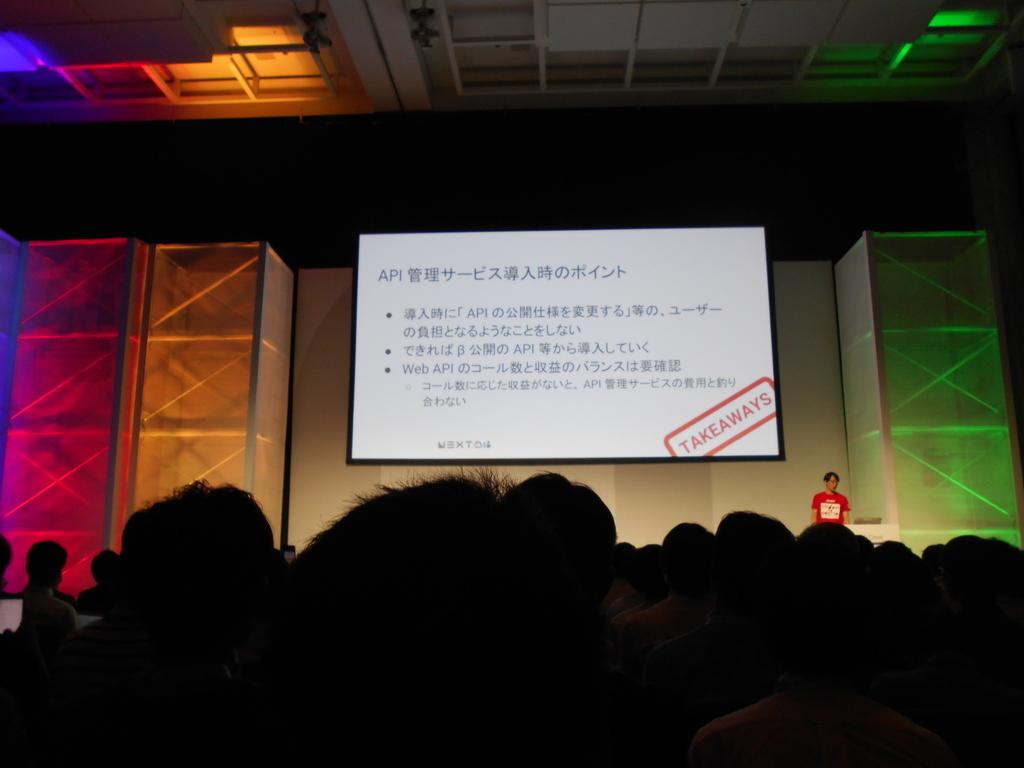 f:id:kuri_megane:20180923014218j:plain