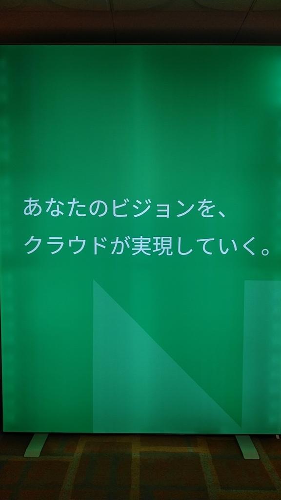 f:id:kuri_megane:20180923021744j:plain