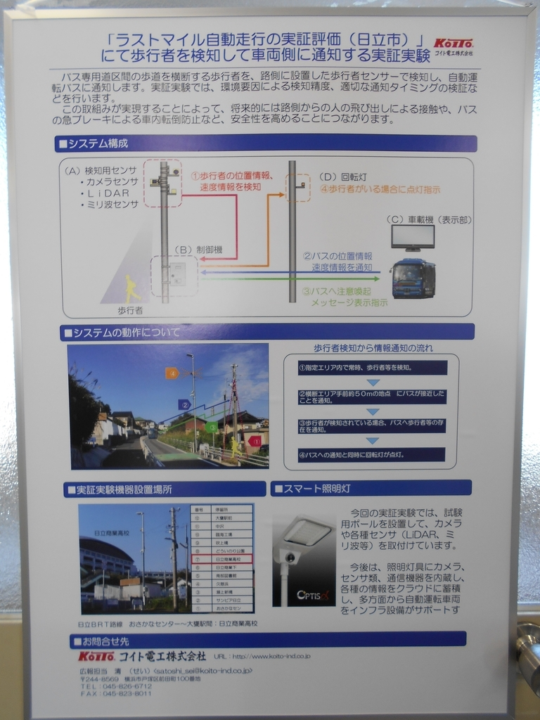 f:id:kuri_megane:20181028011146j:plain
