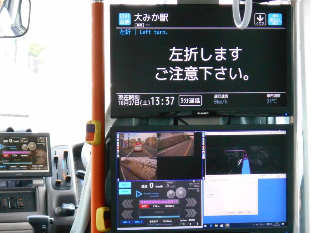 f:id:kuri_megane:20181028030423j:plain