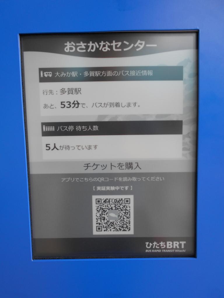 f:id:kuri_megane:20181028032029j:plain