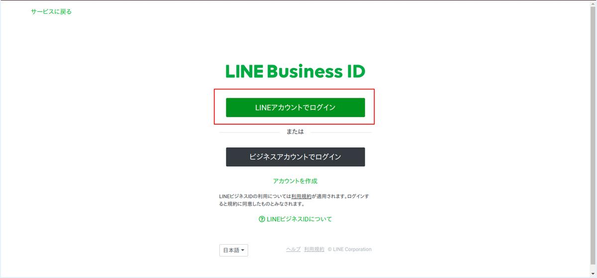 f:id:kuri_megane:20191023000152p:plain