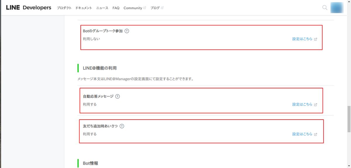 f:id:kuri_megane:20191023164114p:plain