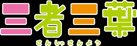 f:id:kuriafairu:20160528233006p:plain