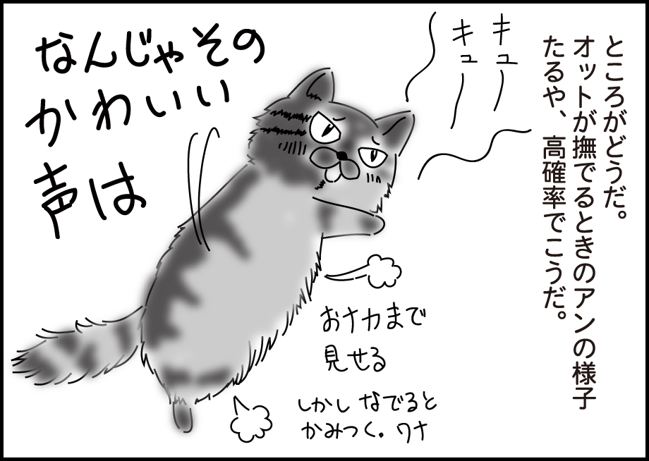f:id:kurianne3232:20211001151350j:plain