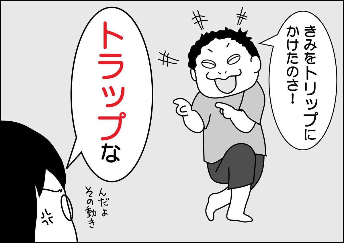 f:id:kurianne3232:20211004150950j:plain