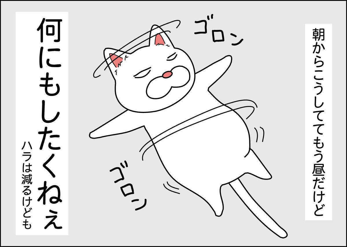 f:id:kurianne3232:20211013104637j:plain