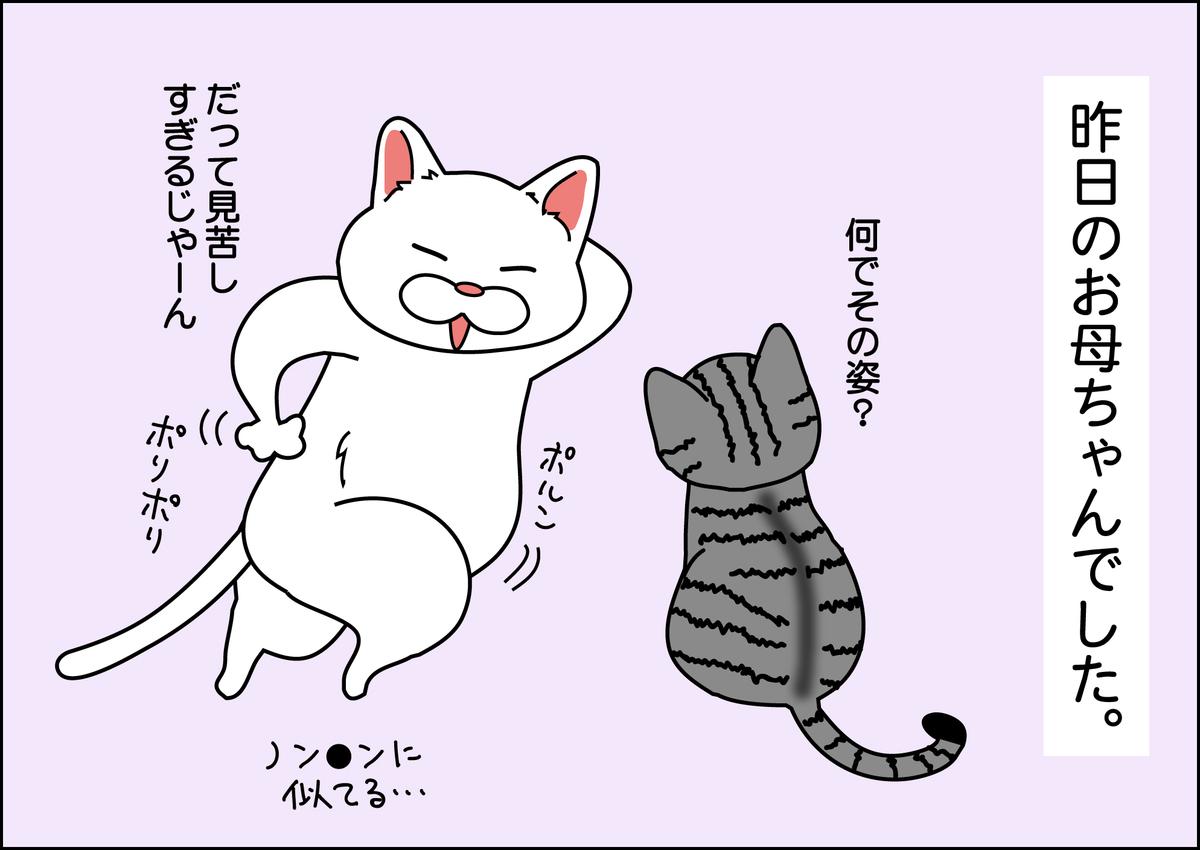 f:id:kurianne3232:20211013104729j:plain