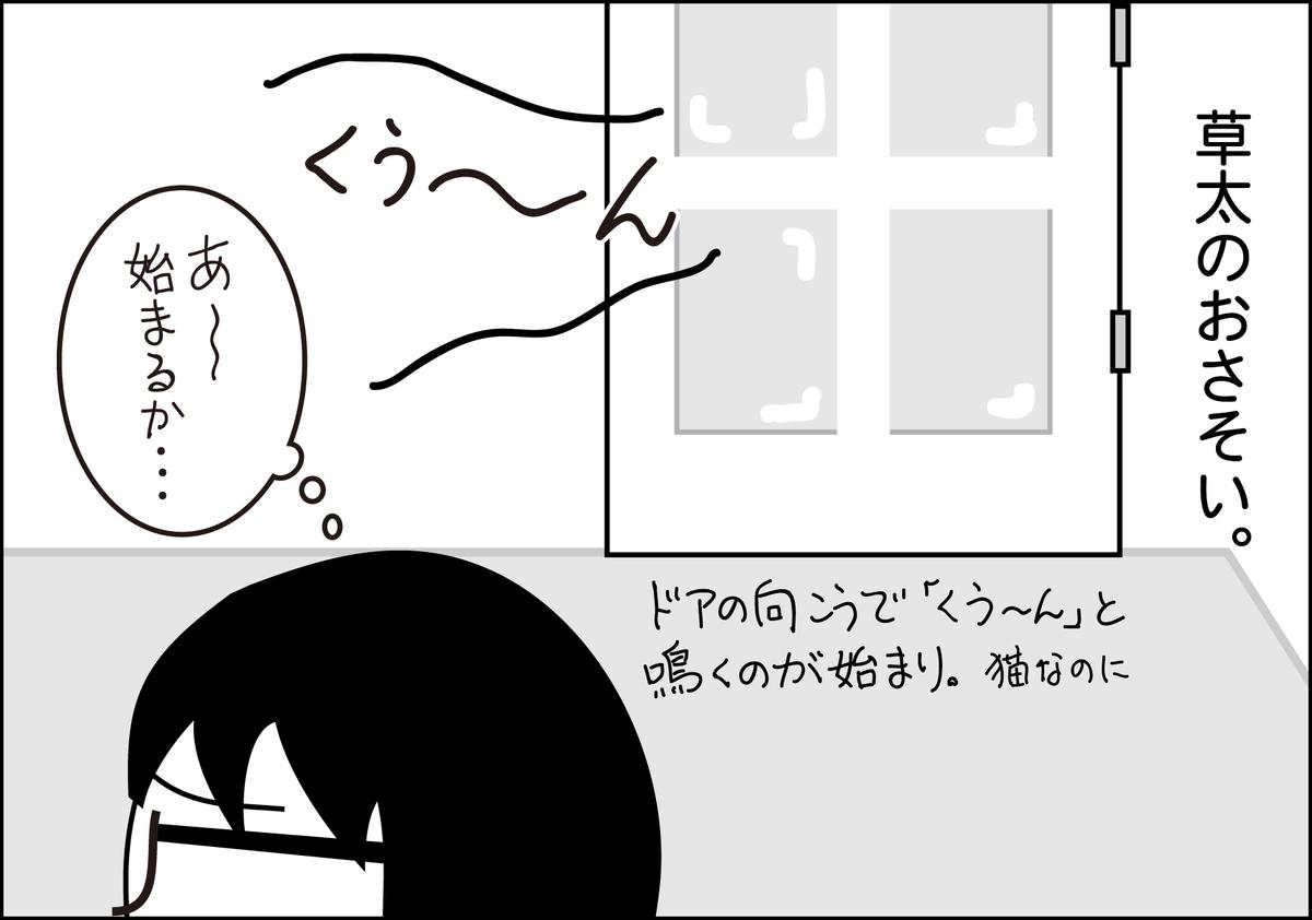 f:id:kurianne3232:20211014162340j:plain