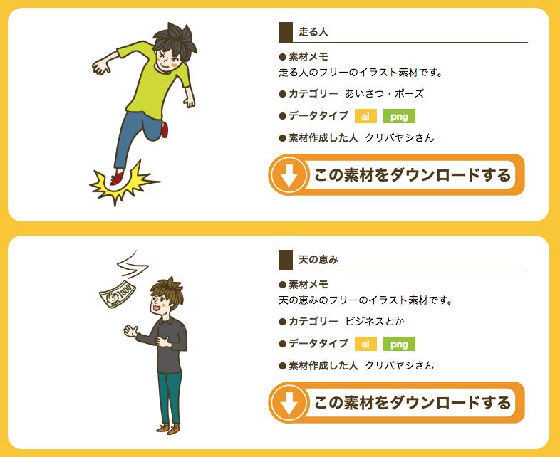 f:id:kuribayasitomokazu:20171003214434p:plain