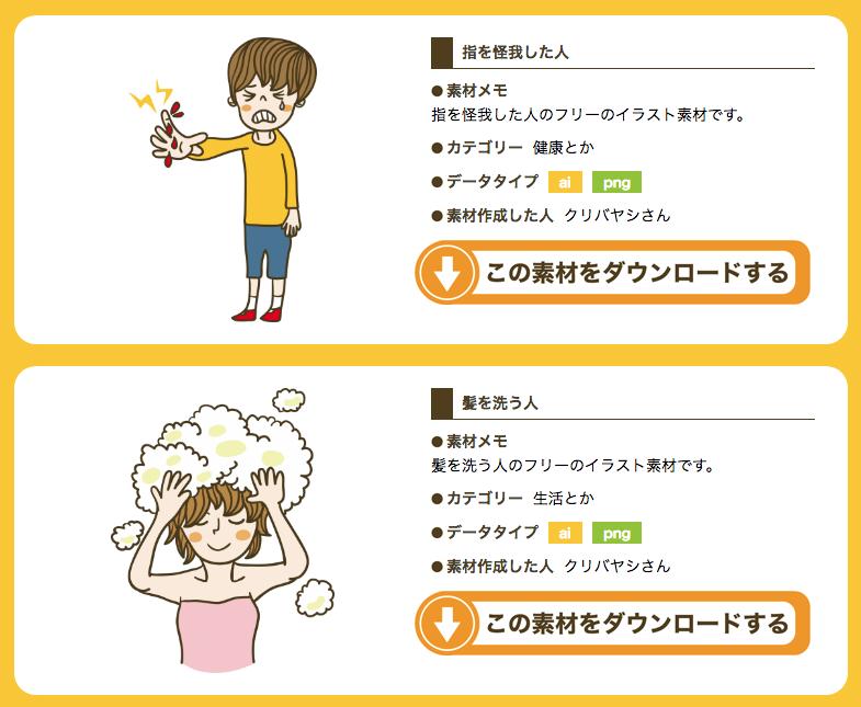 f:id:kuribayasitomokazu:20171004220819p:plain