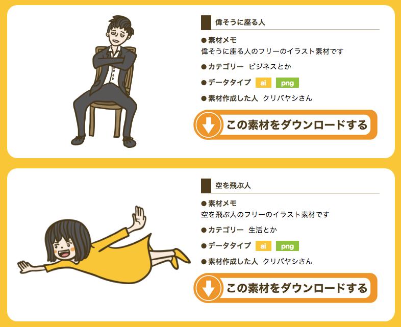 f:id:kuribayasitomokazu:20171013230458p:plain