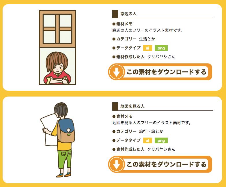 f:id:kuribayasitomokazu:20171025215846p:plain