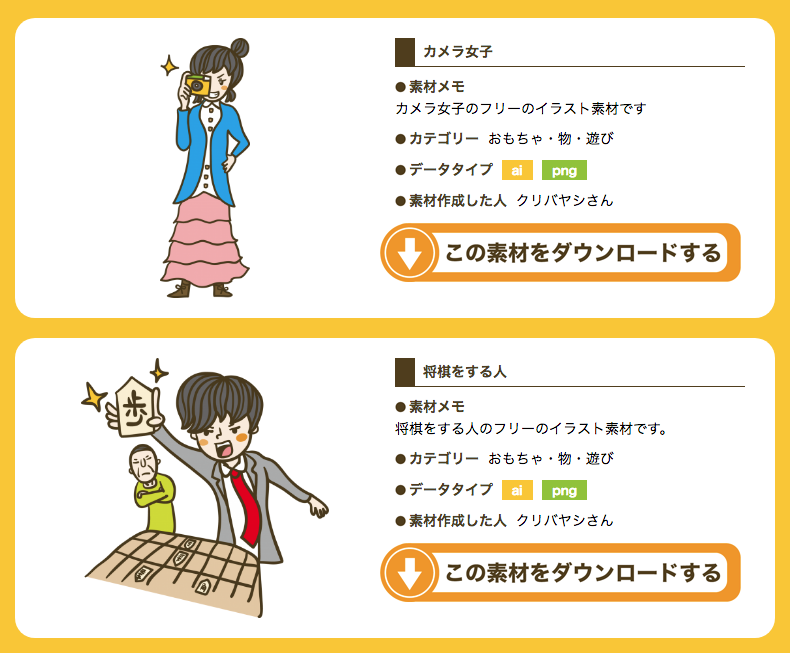 f:id:kuribayasitomokazu:20171111232629p:plain
