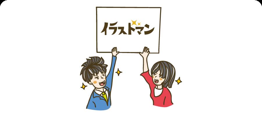 f:id:kuribayasitomokazu:20180704230549p:plain