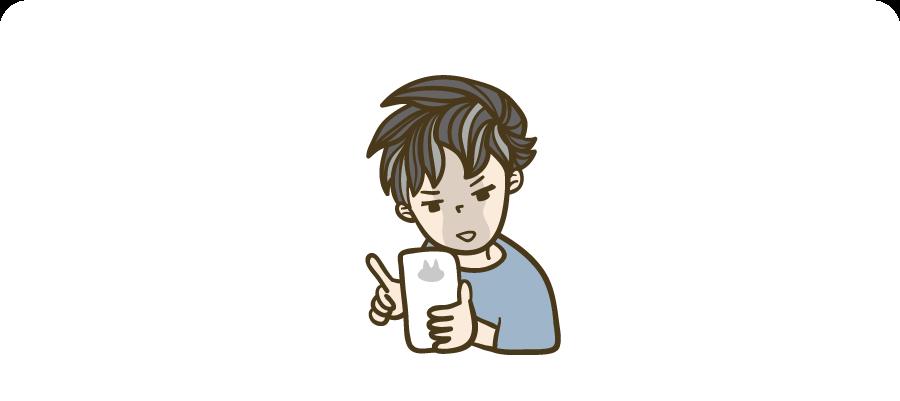 f:id:kuribayasitomokazu:20180709230039p:plain