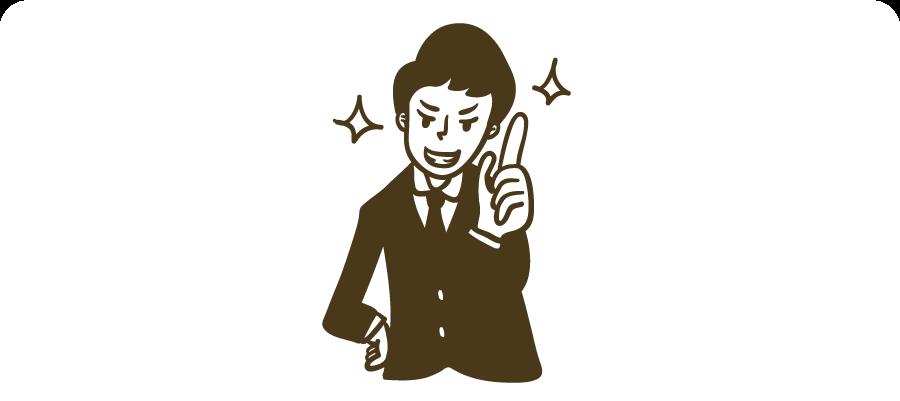 f:id:kuribayasitomokazu:20181117150326p:plain