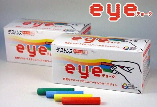 f:id:kuribo-sapporo:20090714142259j:image