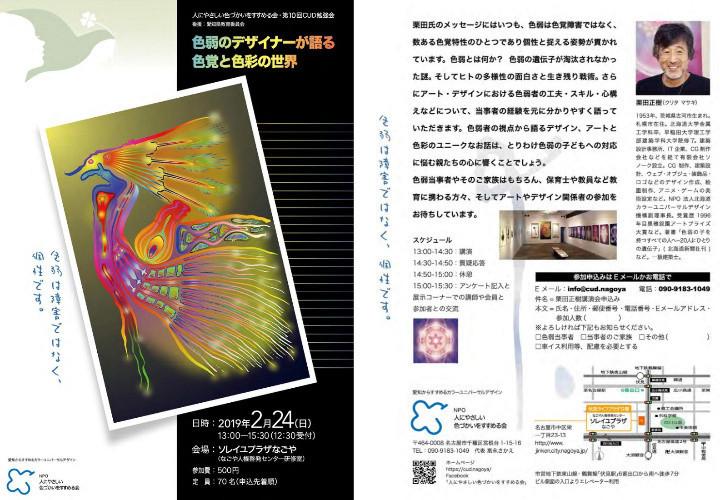 f:id:kuribo-sapporo:20181128133420j:image
