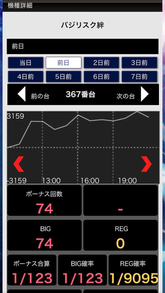 f:id:kuriboo_zen6:20170506035030p:image