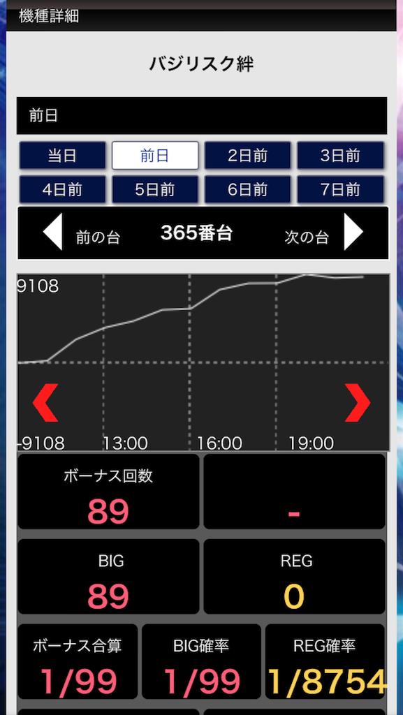 f:id:kuriboo_zen6:20170506035243p:image