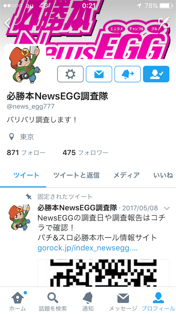 f:id:kuriboo_zen6:20170602003248p:image