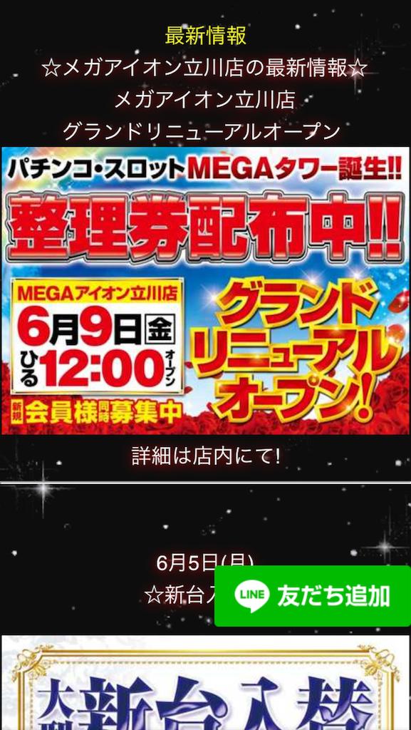 f:id:kuriboo_zen6:20170606093149p:image