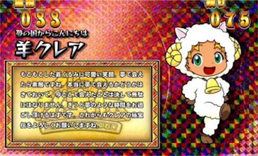 f:id:kuriboo_zen6:20170612203337j:image
