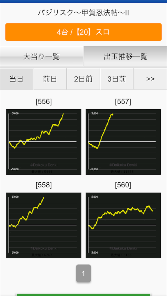 f:id:kuriboo_zen6:20170613230907p:image
