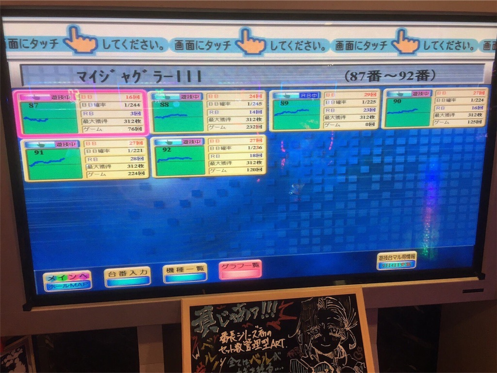 f:id:kuriboo_zen6:20170907033555j:image