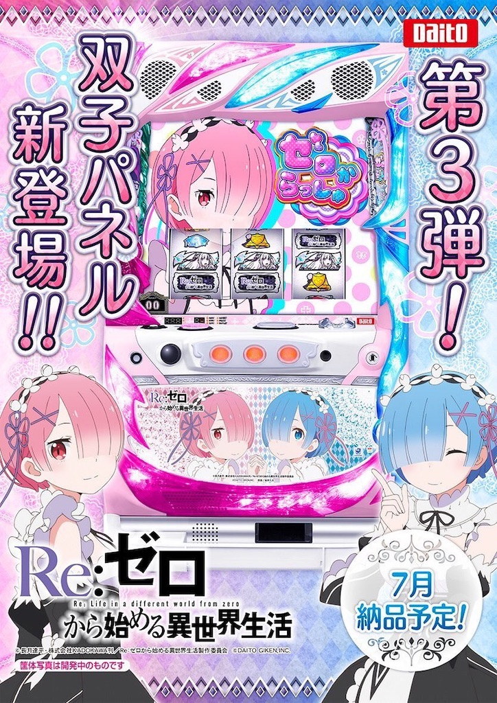 f:id:kuriboo_zen6:20190622223014j:image